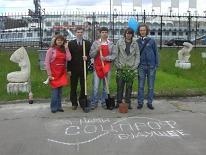 1 июня 2008 года актив Московской территориальной организации Российского профсоюза студентов
