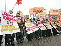 25 января Российский профсоюз студентов поддержал акцию молодых сторонников
