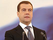5 ноября Президент Российской Федерации Дмитрий Анатольевич Медведев выступил с ежегодным посланием Федеральному Собранию Российской Федерации